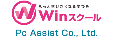 Pc Assist Co., Ltd. (Win School)